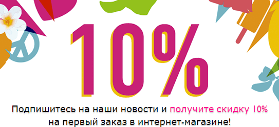 Акции THE BODY SHOP в Тихвине