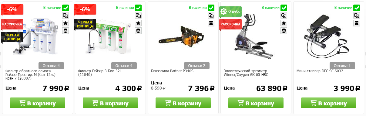 Купоны Techport в Тихвине
